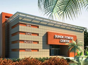 Duhok Fitness Center (Tourism Complex)